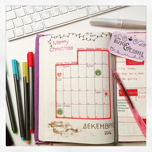 December 2016: Month Layout