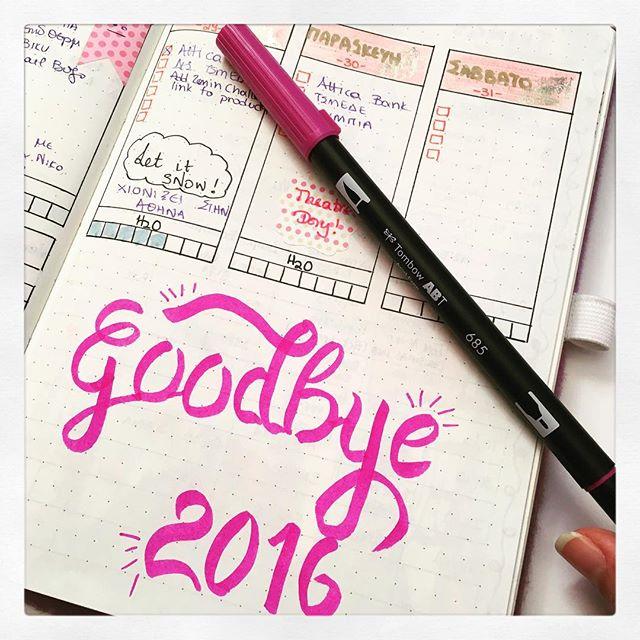 2016 off…