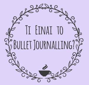 Bullet Journaling @ BujonCoffee.com